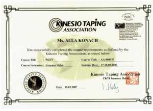 Certyfikat ALLA17